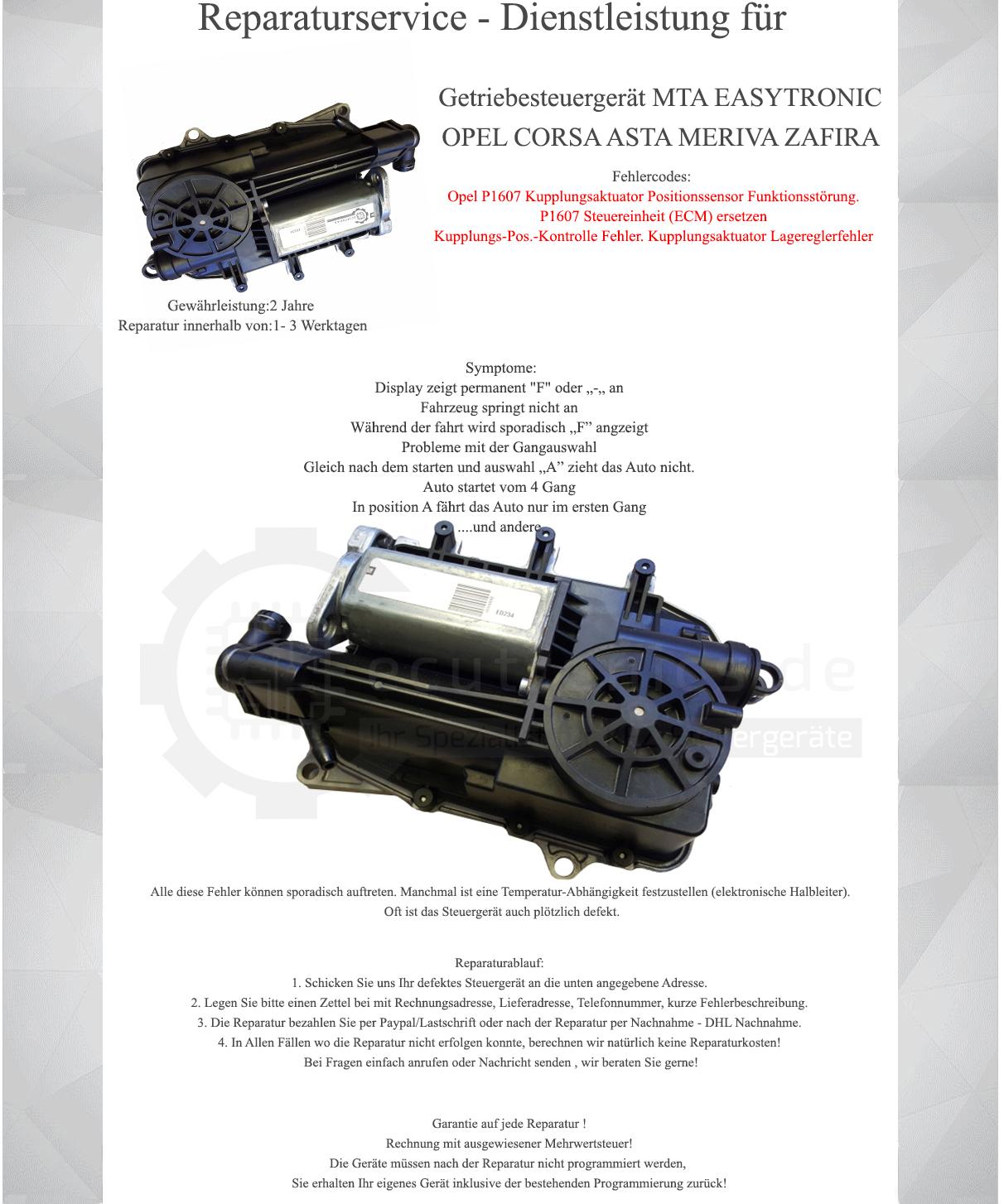 getriebesteuergerät steuergerät opel corsa c 1.0 12v 58 ps